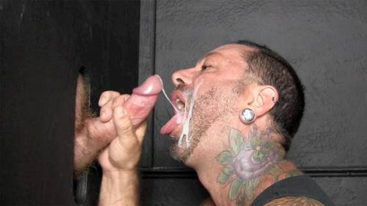 site plan cul gay gratuit bite poilu gay